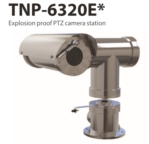 Camera - TNP-6320E Explosion Proof PTZ Camera Initial Setup